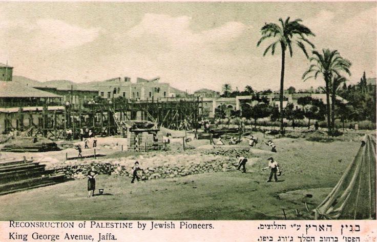 גלויות האחים אליהו פסאג שדרות ירושלים