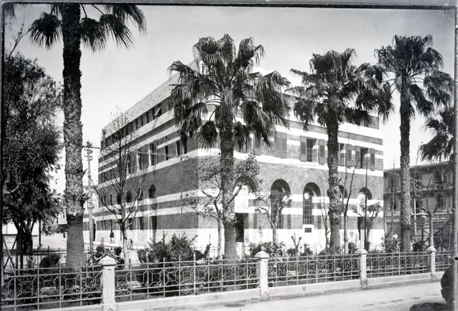 Sderot-Yerushalaim-Post-Office