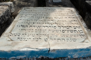 קברו של רבי יהודה הלוי