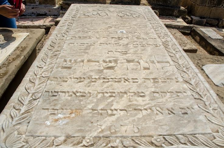 קברה של לונה שלוש
